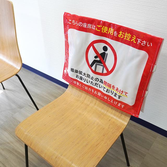 軟ビ付きで汚れや水濡れも防止!様々なシーンで使える椅子カバー