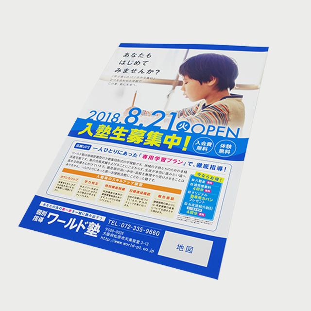 屋内屋外を問わず様々な用途で活用されるポスター。<br />紙やサイズを工夫することによって目にとまるオリジナルポスターとなります。